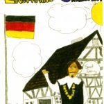 2009 Lovettsville Oktoberfest Booklet Cover by Clayton Baine